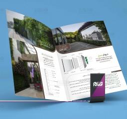 طراحی کاتالوگ دیوار سبز