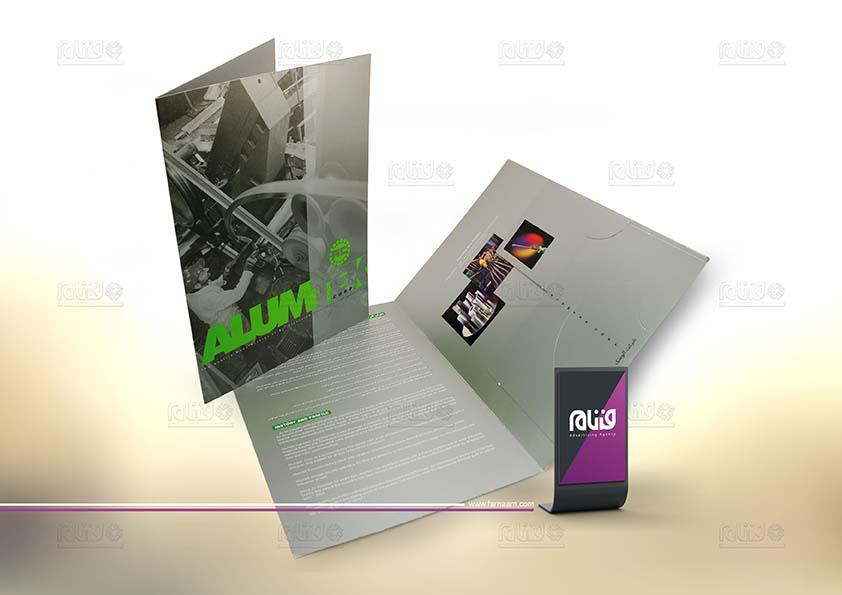 طراحی فولدر Alumtex