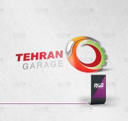 طراحی لوگو تهران گاراژ