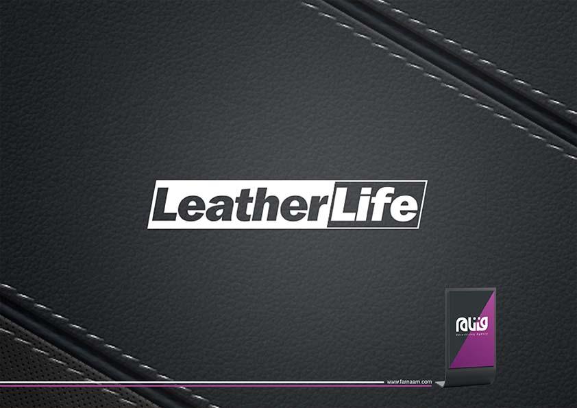 طراحی لوگو Leather Life