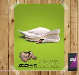 طراحی پوستر تهران دلتا