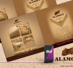 طراحی کاتالوگ کاغذ و کارتن الموت