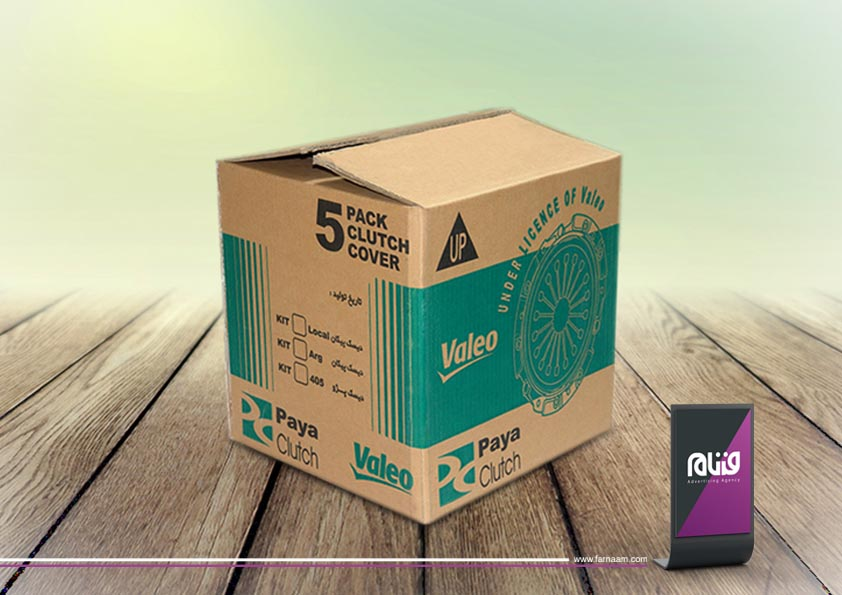 طراحی بسته بندی پایا کلاچ
