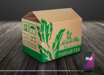 طراحی بسته بندی چای فاریاب