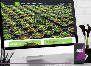 وب سایت کشاورزی خزر
