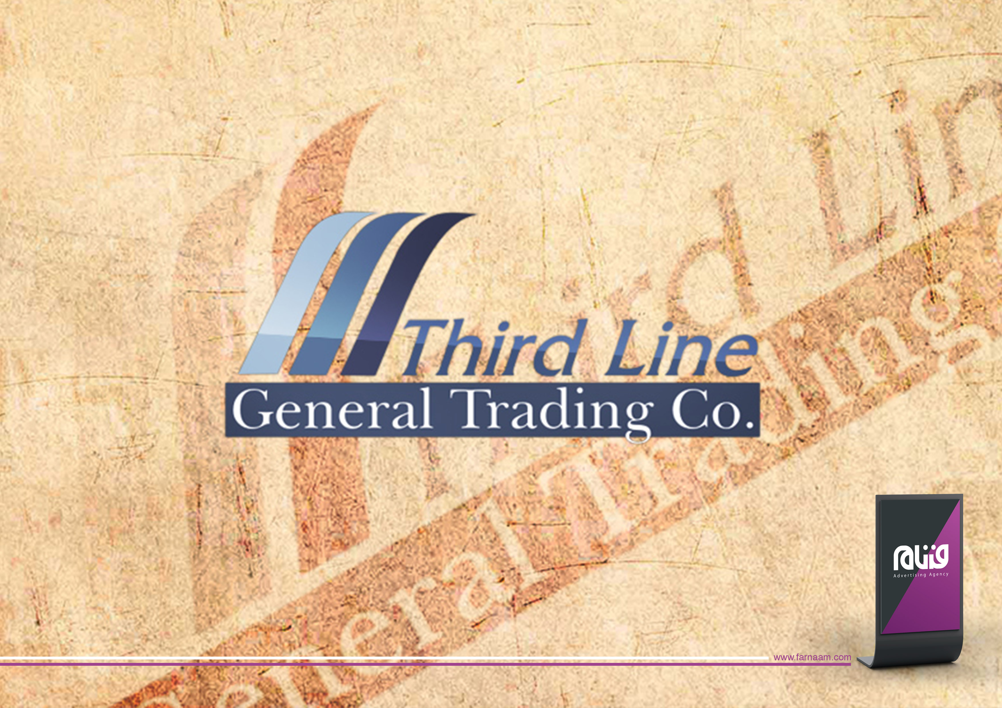 طراحی لوگو Third Line