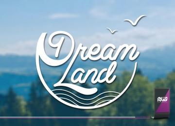 طراحی لوگو Dream Land
