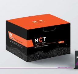 طراحی بسته بندی محصولات پزشکی مروابن
