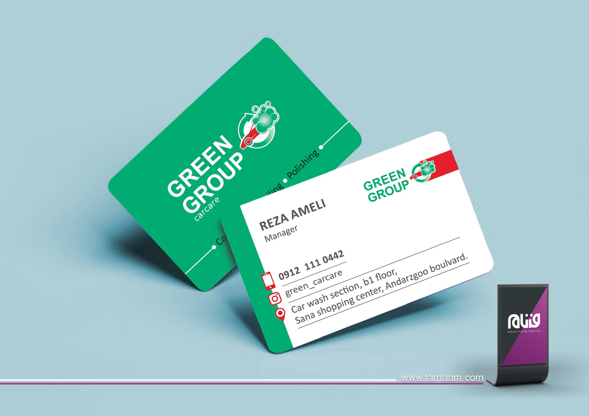طراحی کارت ویزیت Green Group