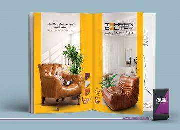 طراحی کاتالوگ تهران دلتا
