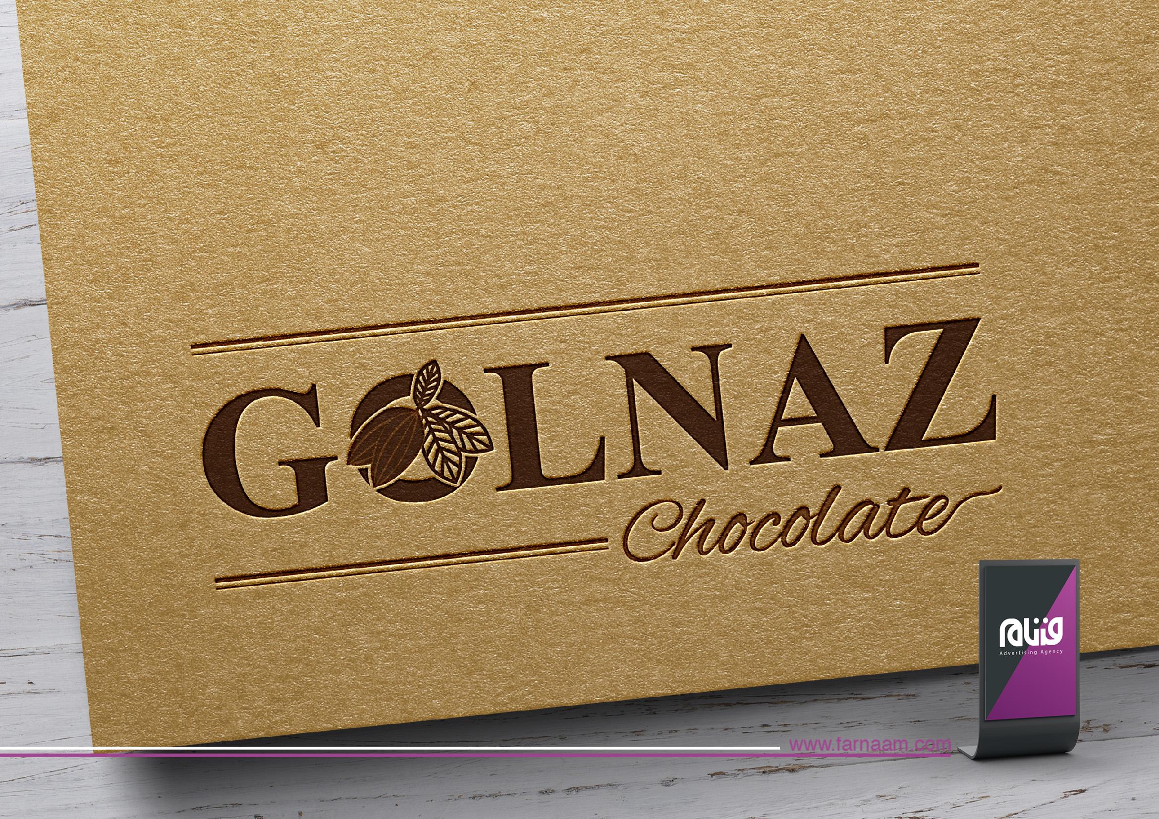 طراحی لوگو شکلات گلناز