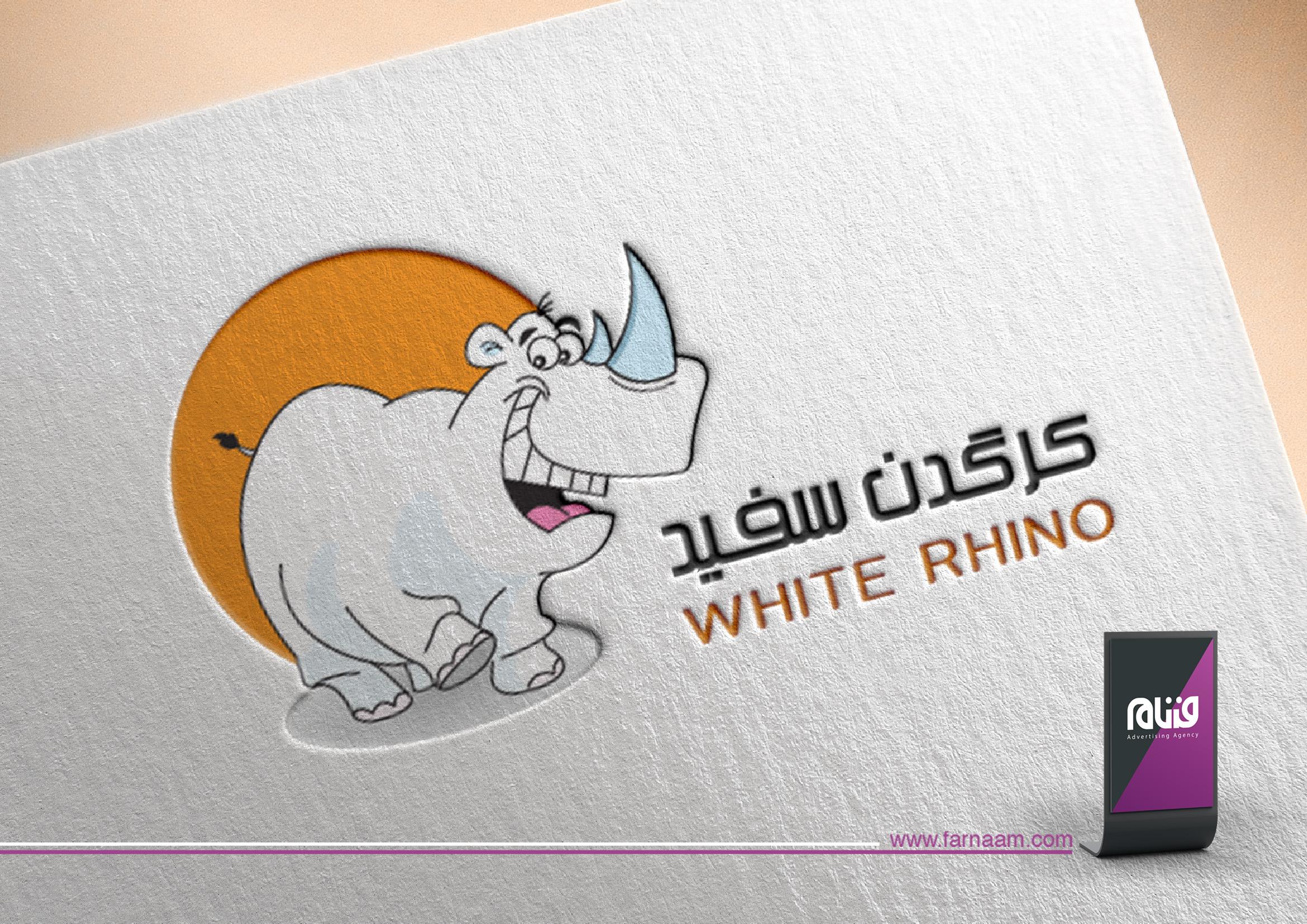 طراحی لوگو کرگدن سفید