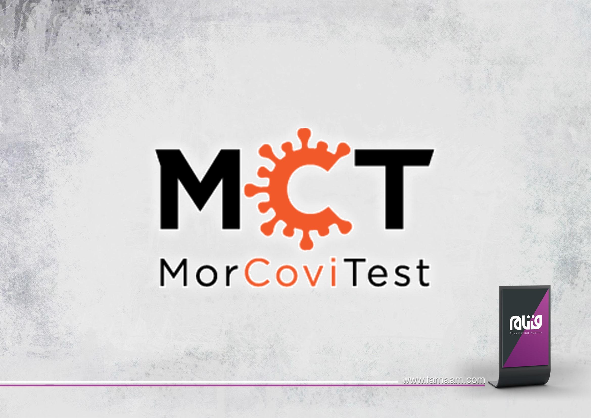 طراحی لوگو MCT