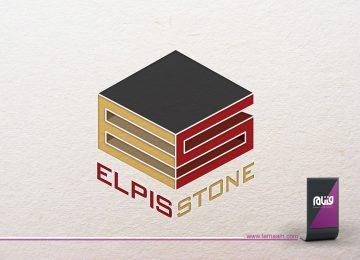 طراحی لوگو Elpis Stone