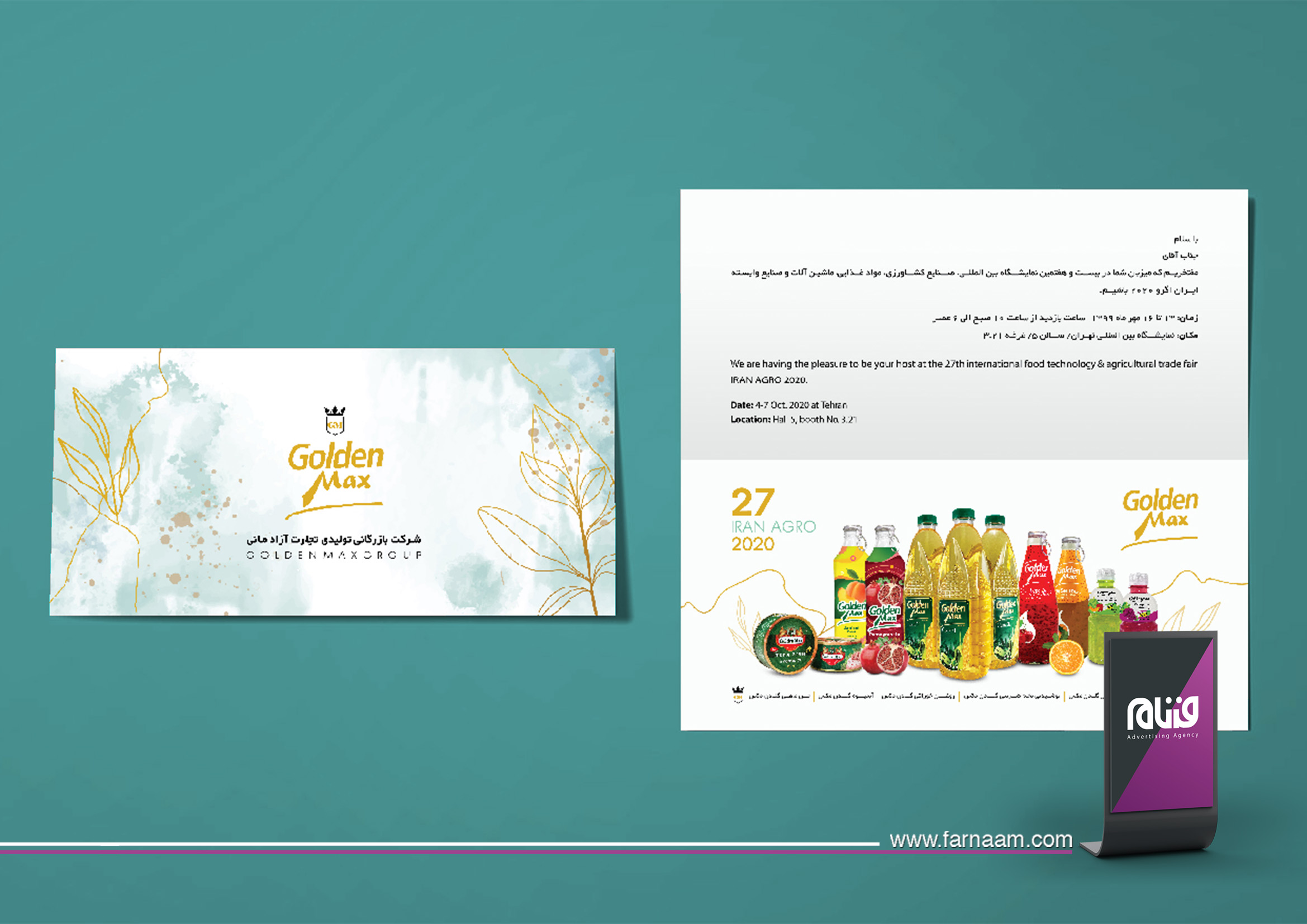 طراحی کارت پستال گلدن مکس