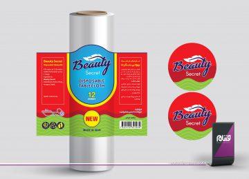 طراحی بسته بندی Beauty Secret