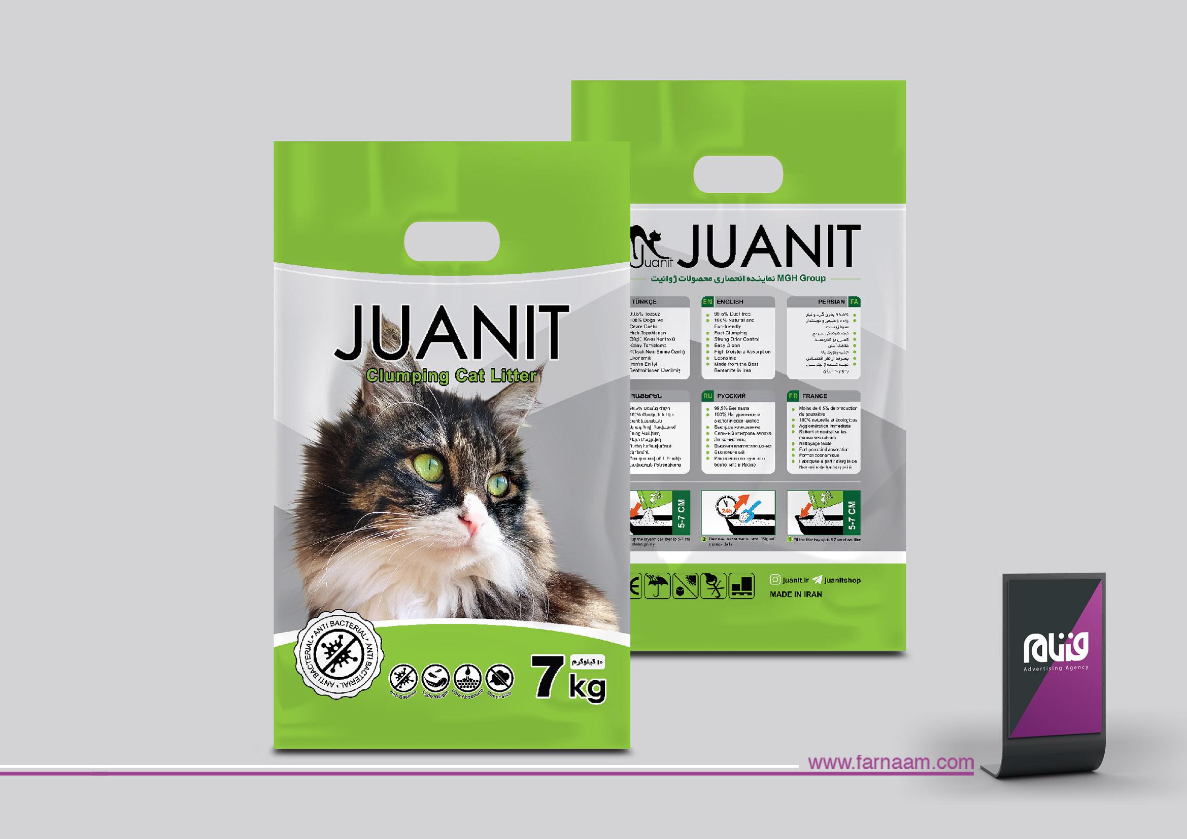 طراحی بسته بندی خاک گربه ژوانیت