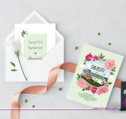 طراحی کارت پستال Gilrod