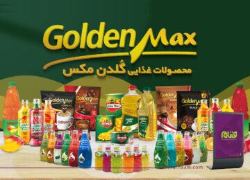 Goldenmax
