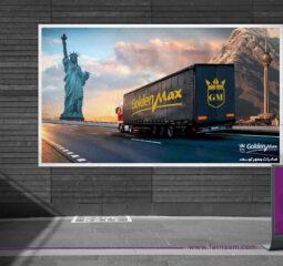 Goldenmax-Truck2