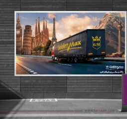 Goldenmax-Truck3