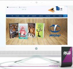 وب سایت تهران دفتر