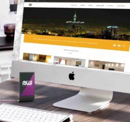 وب سایت هتل گلشهر