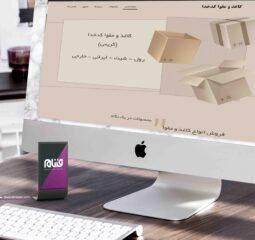 وب سایت کدخدا